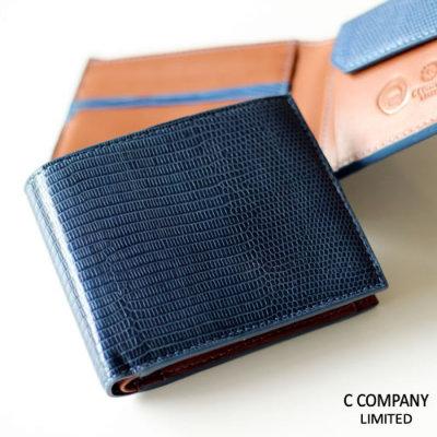 グロリア・二つ折り財布